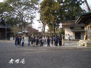 焼津神社2