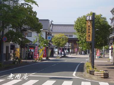 掛川大手門