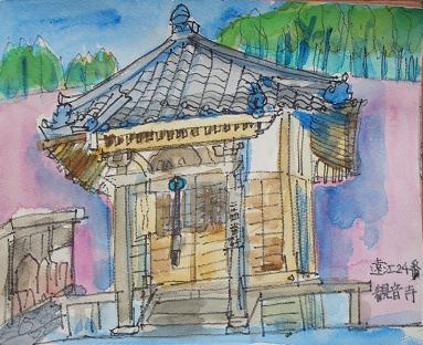 岩崎山観音寺