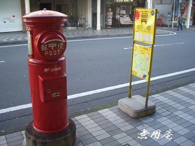 20071111204542.jpg