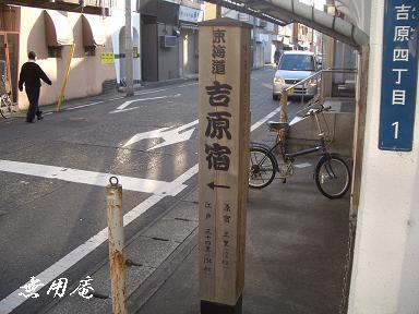 20071111211947.jpg