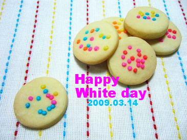 3-14-cookie.jpg