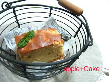 apple-cake.jpg