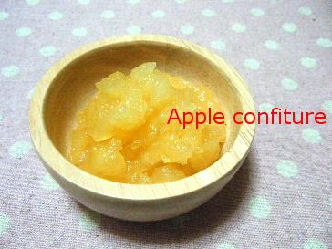 apple-confiture.jpg