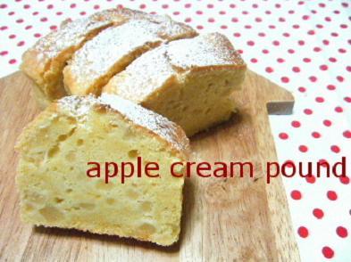 apple-cream-pound.jpg