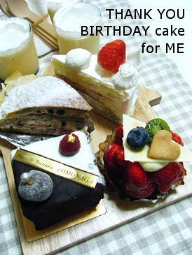 cake-for-me.jpg