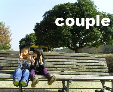 couple-harityu.jpg