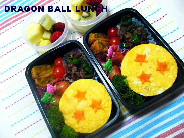 dragonball-lunch.jpg