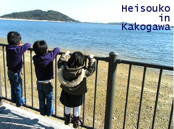 heisouko.jpg