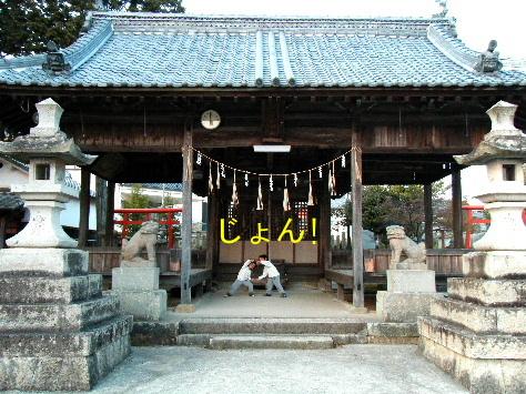 hyujyon-2.jpg