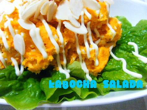 kabocha-salada.jpg