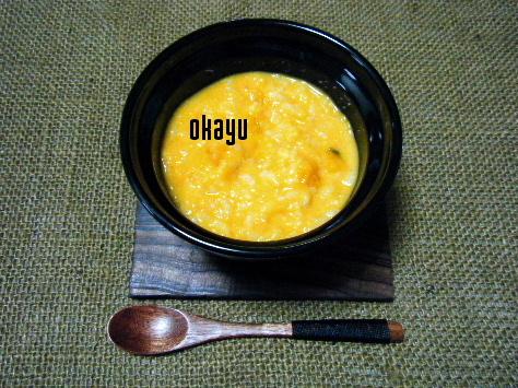 kabotya-milk.jpg