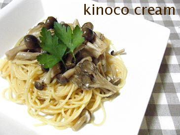 kinoko-cream-m_20090319011717.jpg