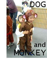 monkey-dog.jpg
