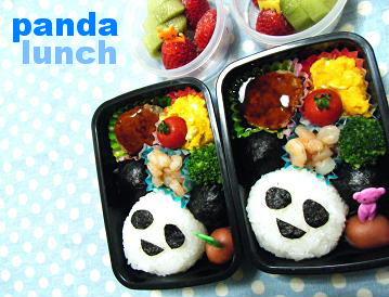 panda-lunch.jpg