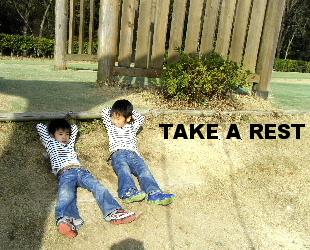 take-a-rest.jpg