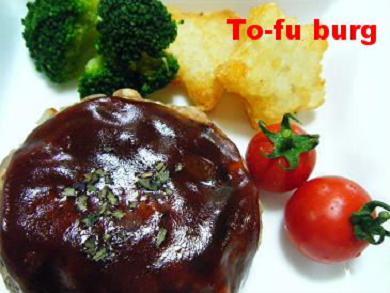 tofu-burg-b.jpg