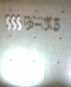 20060219213033.jpg