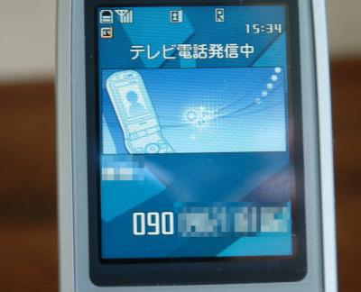 20060226212732.jpg