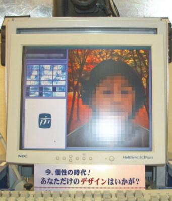 20060918132335.jpg