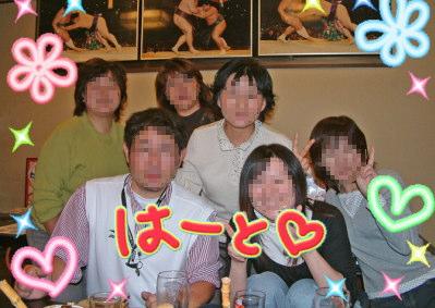 20061112203917.jpg