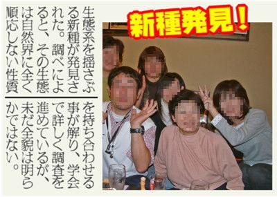 20061112203945.jpg