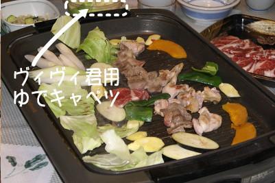 1020イベリコ豚の焼肉