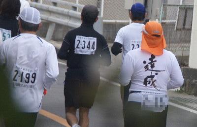 0224渦潮マラソンゼッケン