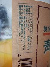 DSCF1533.jpg
