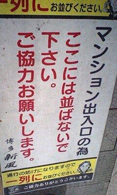 sinpu080102.jpg