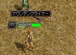 20061111171029.jpg