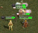 20070120020125.jpg