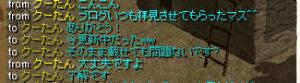 20070715025220.jpg