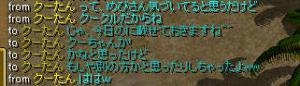 20070715025319.jpg