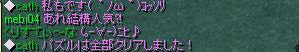 20070720004111.jpg