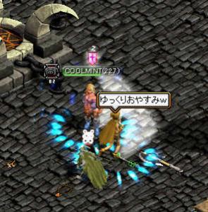 20070727014301.jpg