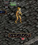 20070801030019.jpg