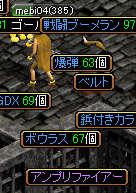 20070815041551.jpg