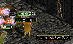 20070822113009.jpg