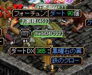 20070822201335.jpg