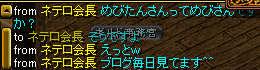 20070829023356.jpg