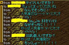 20070829025537.jpg