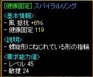 20070830022054.jpg