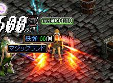 20071009032528.jpg