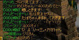 RedStone 07.10.10[02]