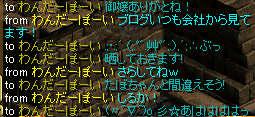 20071023015550.jpg
