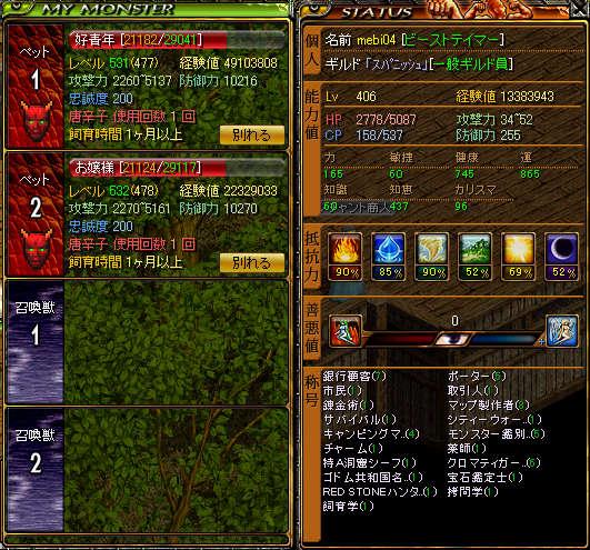 20071025022130.jpg