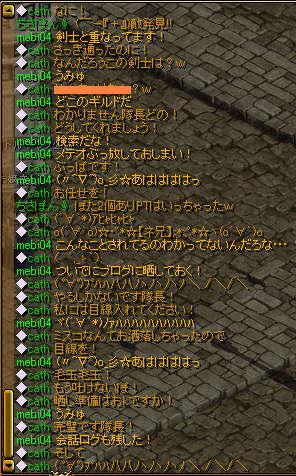 20071026032540.jpg