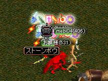 20071027001225.jpg