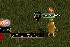 20071027001339.jpg